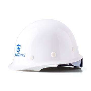 星工 玻璃钢安全帽,盔式,白色,XG-3