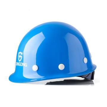 星工 玻璃钢安全帽,盔式,蓝色,XG-3