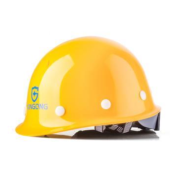 星工 玻璃钢安全帽,盔式,黄色,XG-3