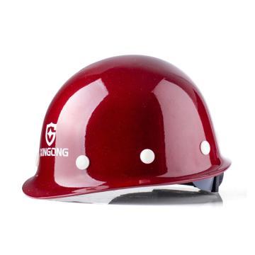 星工 玻璃钢安全帽,盔式,深红色,XG-3
