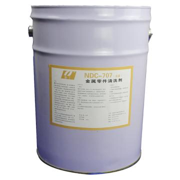 奈丁 金屬零件清洗劑,NDC707,20L/桶