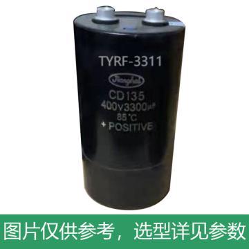 普罗泰克 UPS配套电容,TYRF-3311