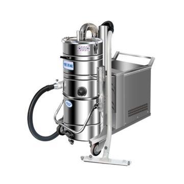 恒潔威 工業吸塵器 HW-410FB 功率4000W