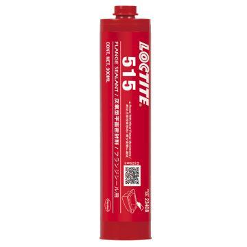 乐泰 平面 密封胶,Loctite 515 弹性 厌氧型,300ml/支