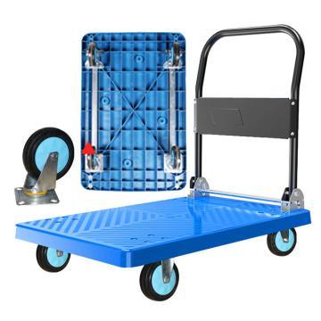 Raxwell 重型塑料靜音推車,最大載重300kg,靜音橡膠輪,帶方鋼平面,870mm*580mm,RHMC0202
