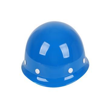 安铠迅 玻璃钢安全帽,GY-B5-蓝色(同系列30顶起订)