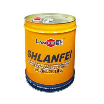 藍飛金屬零部件油脂清洗劑,Q058,20L 單位:桶