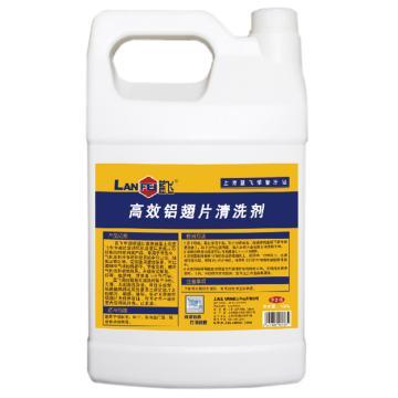 高效鋁翅片清洗劑,Q10-1,1加侖 單位:桶