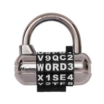 玛斯特锁 密码锁,1534DBLK