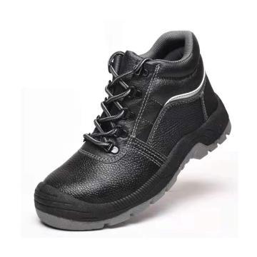 宏固 PU注塑实心底安全防护鞋,透气劳保鞋防砸防刺穿 钢包头耐磨男士鞋 40码(同系列20双起订)