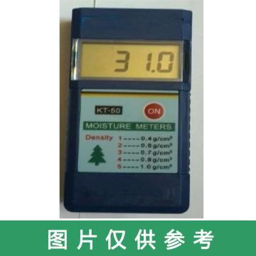 瀚图斯 木材含水率测定仪,KT-50