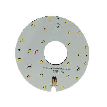 华荣 LED光源模块,50W,适配型号GC203-XL50IIA-C,单位:个