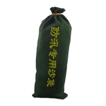 防汛沙袋,300×700mm,空袋,薄帆布