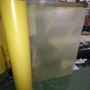 江合 黄色塑料布,单层1米宽,厚:0.06mm(50kg卷)