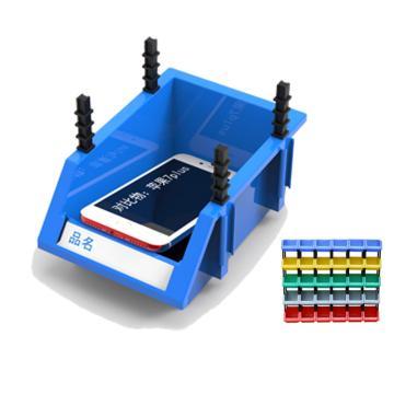 佰斯特 储物盒,150*200*355mm(高*宽*深)