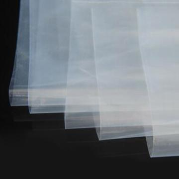 晨课 平口袋 100个/包,250*350mm