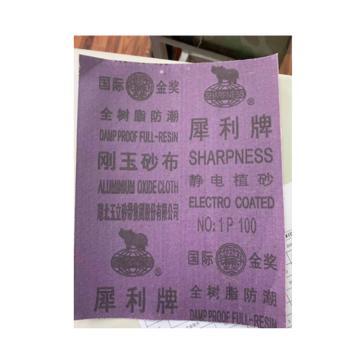 犀利牌砂纸,P100
