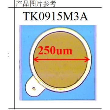 博晶光电 250um 光敏面MPD,TK0915M3A
