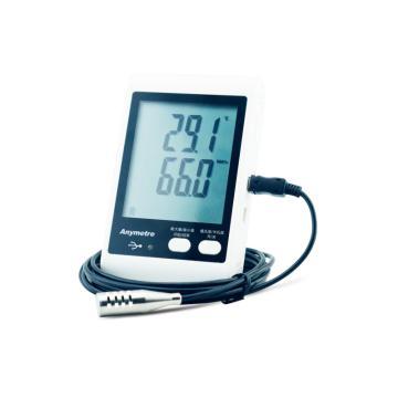 美德時/Anymetre 溫濕度記錄儀,TH21E 冷鏈庫房 藥店 檔案室