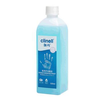 CLINELL?伽瑪 免洗手消毒液,CHA520CN 520mL/支 單位:支