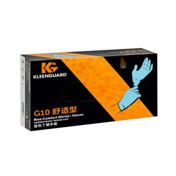 金佰利 G10蓝色舒适型无粉一次性丁腈手套,62263-L,100只/盒,10盒/箱