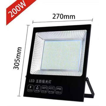 LED探照灯,200W