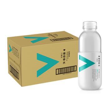 農夫山泉 維他命水,500ml*15瓶 檸檬味 箱裝(按箱起售)