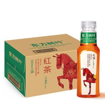 農夫山泉 東方樹葉紅茶,500ml*15瓶 箱裝(按箱起售)