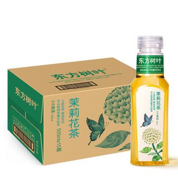 農夫山泉 東方樹葉茉莉蜜茶,500ml*15瓶 箱裝(按箱起售)