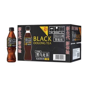 三得利 黑烏龍,350ml*24瓶 箱裝(按箱起售)