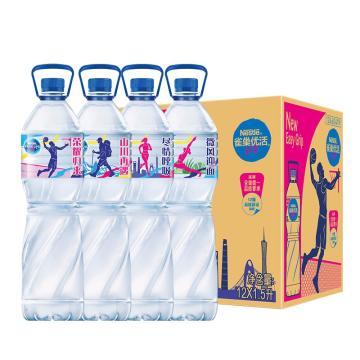 雀巢 優活飲用水,1.5L*12瓶 箱裝(按箱起售)