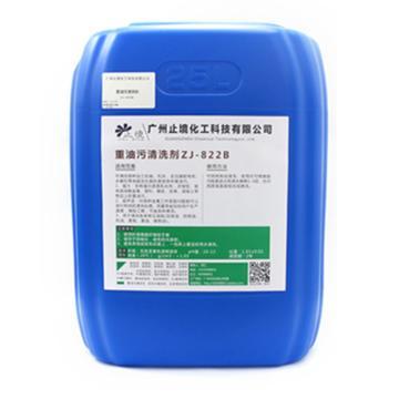 重油污清洗剂,25KG/桶