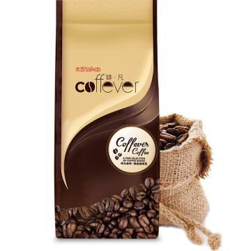 太古(taikoo) 焙炒咖啡豆,500g 啡凡醇厚 包裝