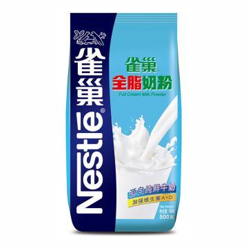 雀巢(Nestle) 全脂奶粉,500g 袋裝
