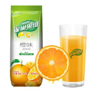 雀巢(Nestle) 沖飲果汁,840g 果維C橙味 袋裝
