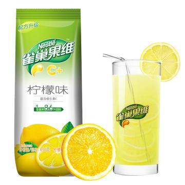 雀巢(Nestle) 沖飲果汁,840g 果維C檸檬味 袋裝