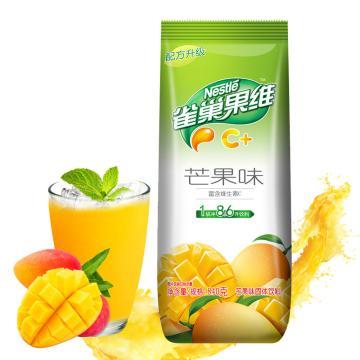 雀巢(Nestle) 沖飲果汁,840g 果維C芒果味 袋裝