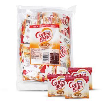 雀巢(Nestle) 咖啡伴侶,3g*100包 袋裝
