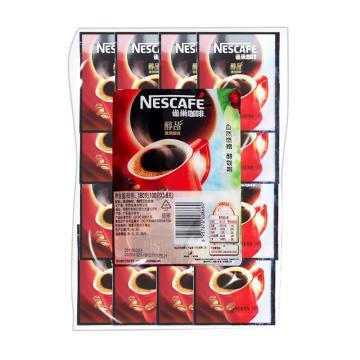 雀巢(Nestle) 咖啡醇品,1.8g*100包 袋裝