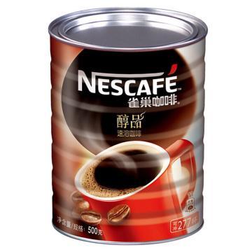 雀巢(Nestle) 咖啡醇品,500g 桶裝