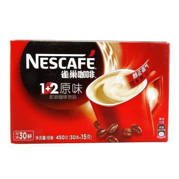 雀巢(Nestle) 咖啡1+2原味,15g*30條 盒裝