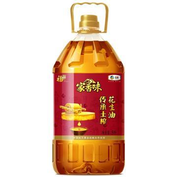 福臨門 家香味 傳承土榨花生油,5L 中糧出品 (一件代發)