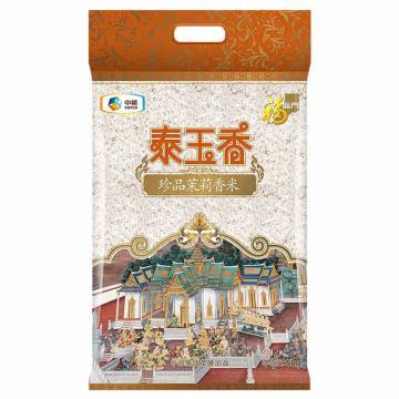福臨門 泰玉香珍品茉莉香米,5kg 中糧出品 (一件代發)