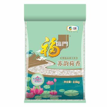 福臨門 蘇韻荷香米,2.5kg 松軟彈潤 香滑可口 中糧出品 (一件代發)