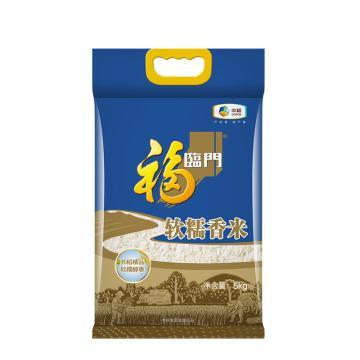 福臨門 軟糯香米,5kg 自然農產 清香撲鼻 飽滿晶瑩 中糧出品 (一件代發)