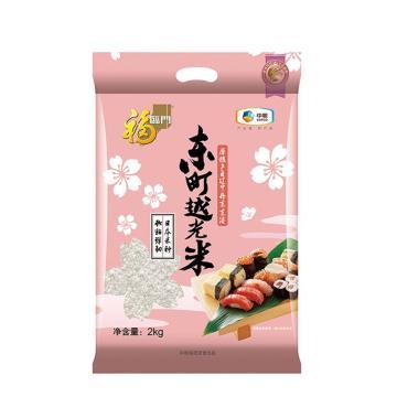 福臨門 東町越光米,2kg 口味純正 清香撲鼻 中糧出品 (一件代發)