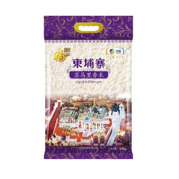 福臨門 柬埔寨蘇馬里香米,2.5kg 中糧出品 (一件代發)