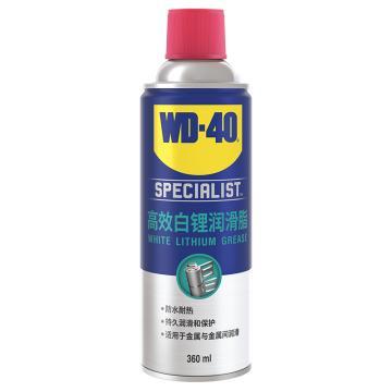 WD-40 白鋰基潤滑劑,360ml