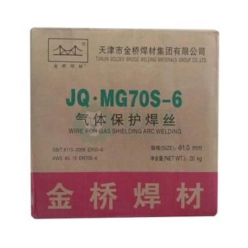 焊絲 金橋 ER70S-6-1.6mm 1.6mm 1箱 20kg/箱