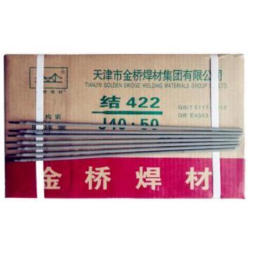 焊條 金橋 J422 1箱 20kg/箱